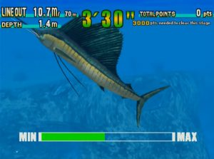 Sega Marine Fishing Dreamcast Screen Capture